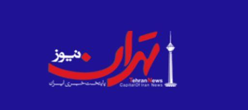 گانودرم-در-تهران-نیوز