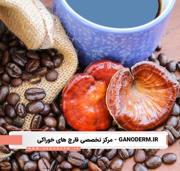 قهوه-بهتره-یا-گانودرما